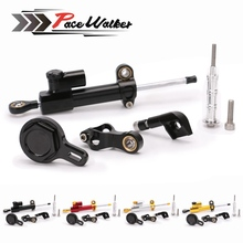 Motorcycle Adjustable Steering Stabilize Damper Bracket Mount Support Kit For YAMAHA YZF R6 2006-2016/ R1 2009-2012 цена