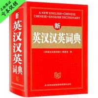 Chinês e Inglês Dicionário para a aprendizagem pin yin e fazendo ferramenta de Linguagem frase livros 14.5x10.5x5.5 cm