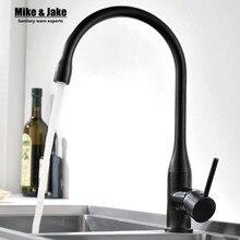 Черный Современная кухня смесители ОРБ латунь спрей кухонный смеситель водопроводной воды Кран Латунный Кухня MJF201101