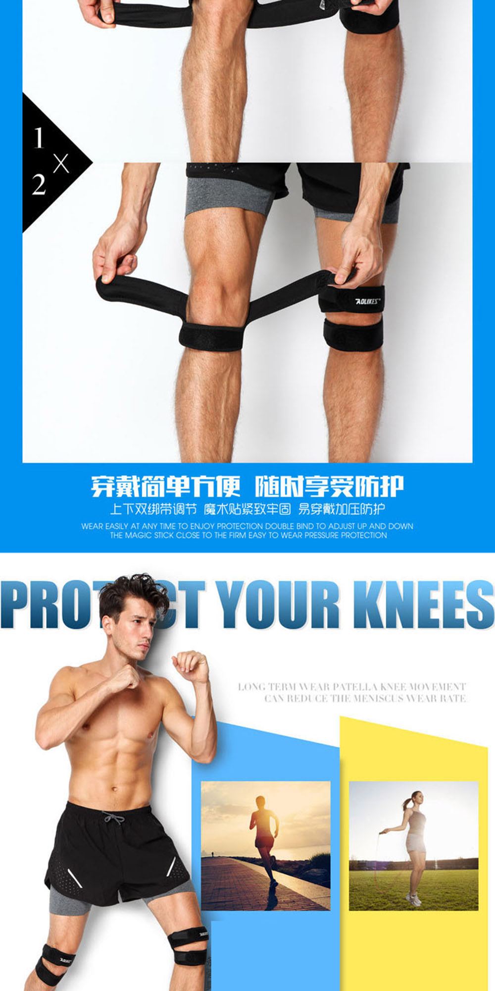 Knee Support 07
