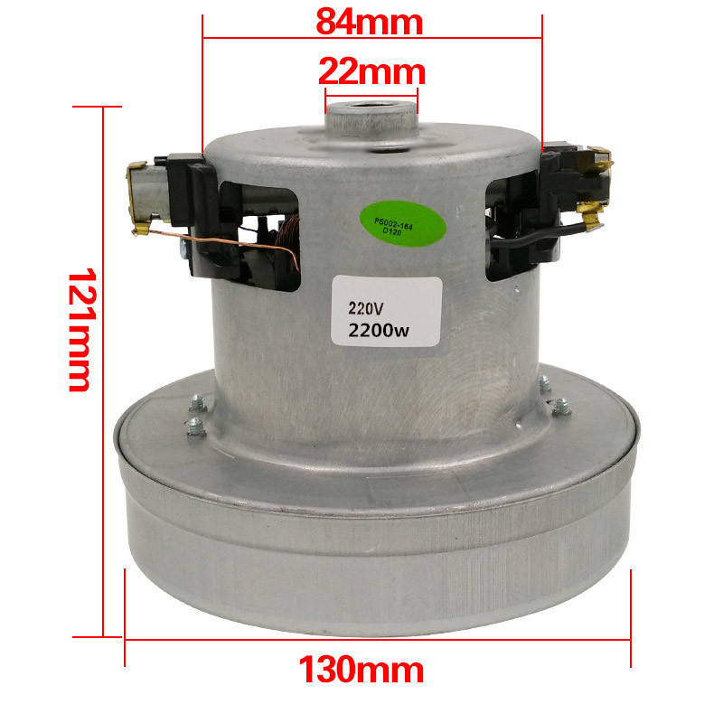 PY-29 220V -240V 2200W Universal Vacuum Cleaner Motor Large Power 130mm Diameter Vacuum Cleaner Accessory Parts Replacement Kit