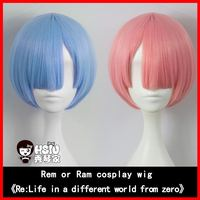 HSIU NEW Pure Color REM Cosplay Wig Or RAM Cosplay Wigs Re Zero Starting Life In