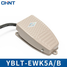 CHINT Foot Switch YBLT-EKW/5A/B Since Reset Point Action Stampede Plate Bring Line 15 Centimeter