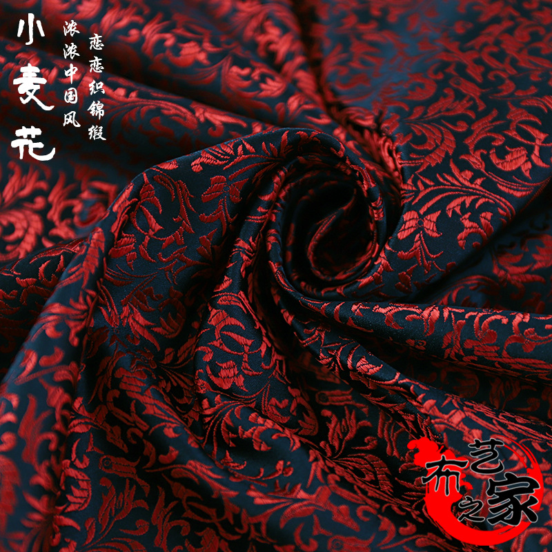 WINE RED Shiny Light Weight Dress Lining Fabric 75 CM WDE REDUCED PRICE