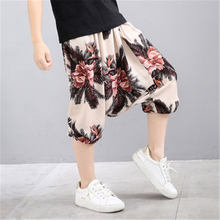 c86dd72cef 2018 Toddlers Harem Pants Baby Pattern Trousers Kids 100% Cotton Casual  Bottoms Boys Girls Summer Beach Pants D0005