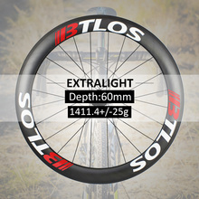 Extralight carbon wheels 1411g Warranty 2 years 700C 55mm deep clincher U shape tubeless compatible - WRC-60L