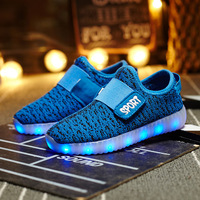 The New Shoes Breathable Fabric Coconut Lamp Children Fly LED Light Shoes Factory Direct Sales