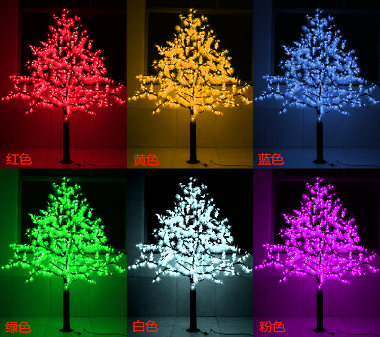 528 LEDs 5ft Height LED Maple Tree LED Christmas Party Tree Light Waterproof 110/220VAC RED/Yellow/pink/green /Blue Outdoor Use