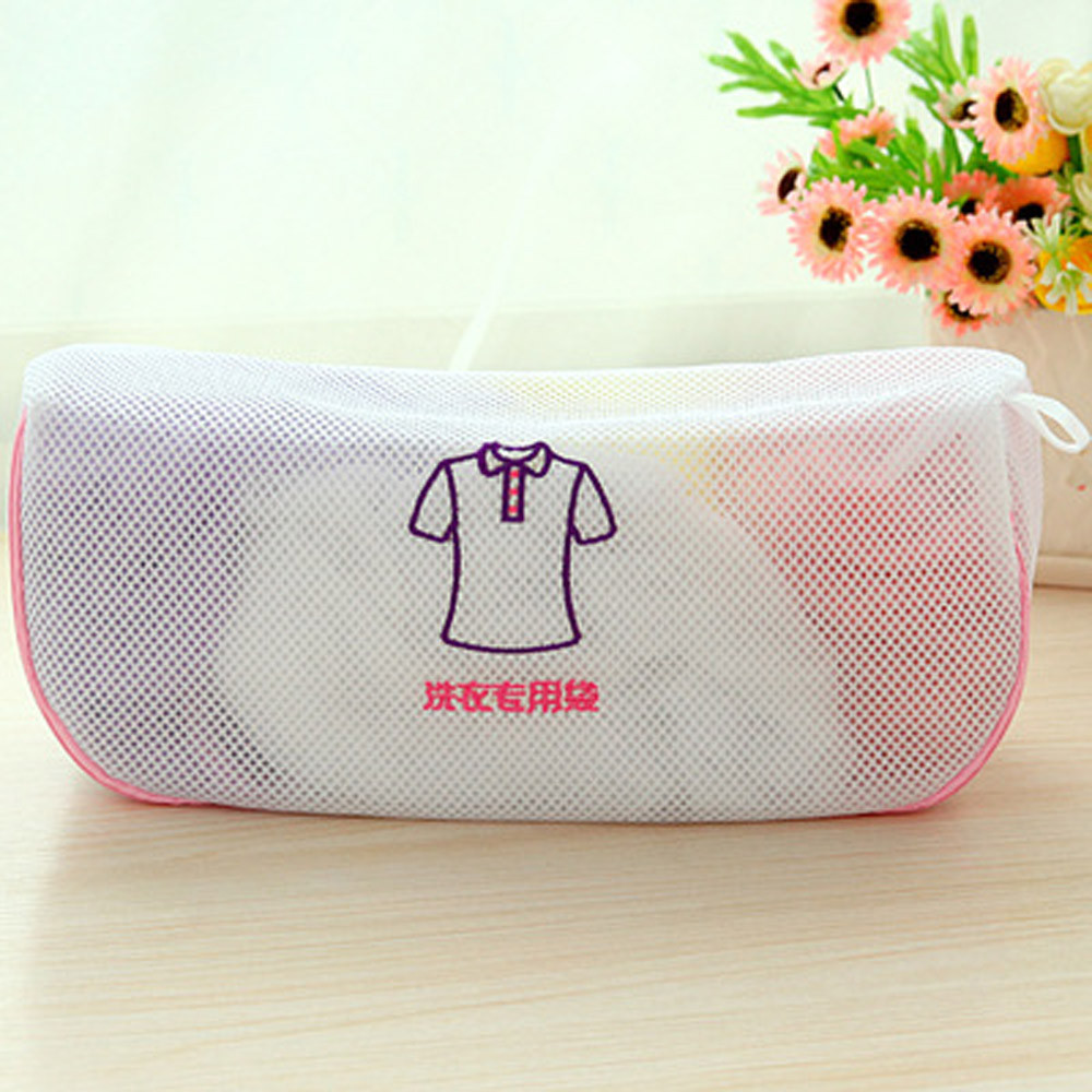 FS5 Thickening Double Mesh Layer Zipper Bag Laundry Clothes Protector Short Sleeve Sep26