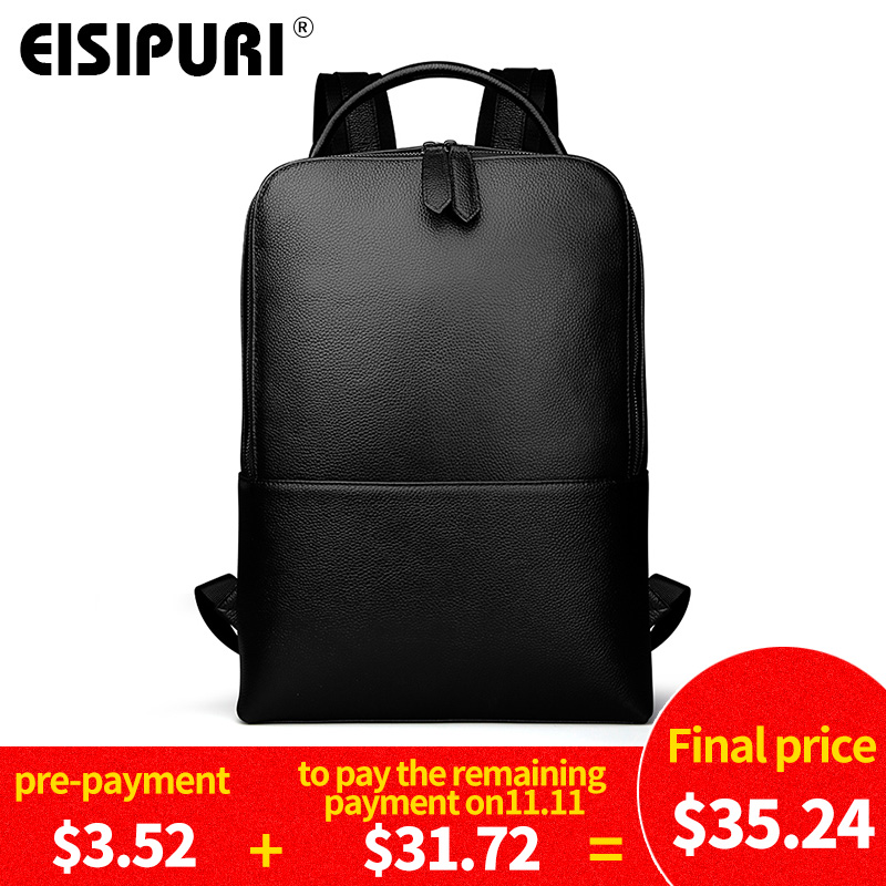 EISIPUR Fashion Men 100% Genuine Leather Backpack Male High Quality Waterproof Bagpack 15.6 Laptop Backpack Travel School Bag padieoe 2017 genuine leather new fashion men luxury male bag high quality waterproof laptop messenger travel backpack school bag