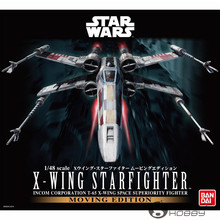 Bandai SW 1/48 X-wing Starfighter Assembly Model Kits