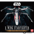 Ohs bandai sw 1/48 x-asa starfighter kits modelo de montagem
