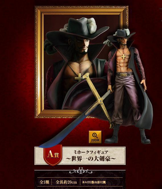 20cm High Quality One Piece Model Collection 2 Generation Dracule Mihawk Action Figure The Eagle Eye Mihawk Toy Figure A kcchstar the eye of god high quality 316 titanium steel necklaces golden blue