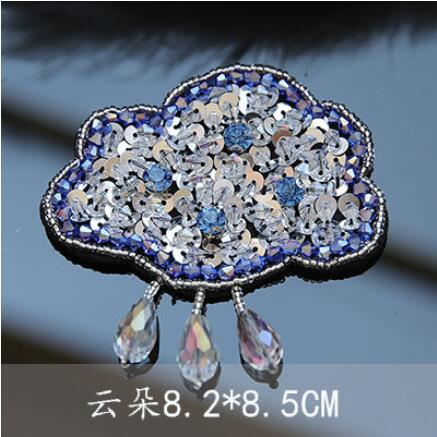1pc Sequined Clouds Patch for Clothes Sewing on Rhinestone Beaded Applique  for Jackets Jeans Bags Shoes 09a80b4aab6a