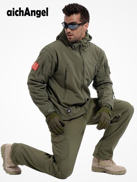 Зимняя куртка ea6991a1e9519