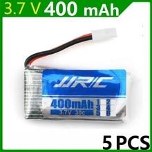 JJRC H31 Spare Parts 3.7V 400mah Original Battery H31-011 Lipo battery 3.7 V 400 mah For JJRC H31 XH plug 30C 5pcs/lot(China (Mainland))