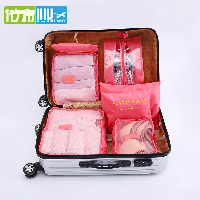 IUX Fashion Multifunction 7PCS Women Travel Bag Clother Underwear Bra Packing Cube Luggage Organizer Pouch Family Closet Bags