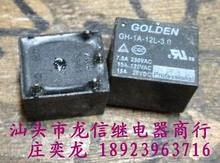 electronics  GH-1A-12L-3.0 T73-1A Integrated circuit
