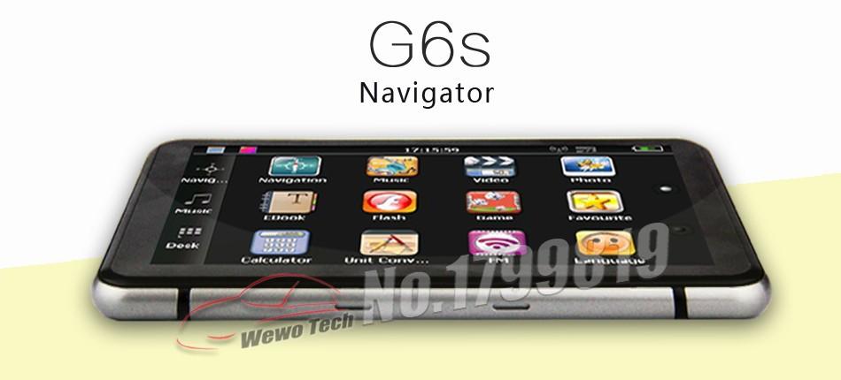 g6s-256bt_02