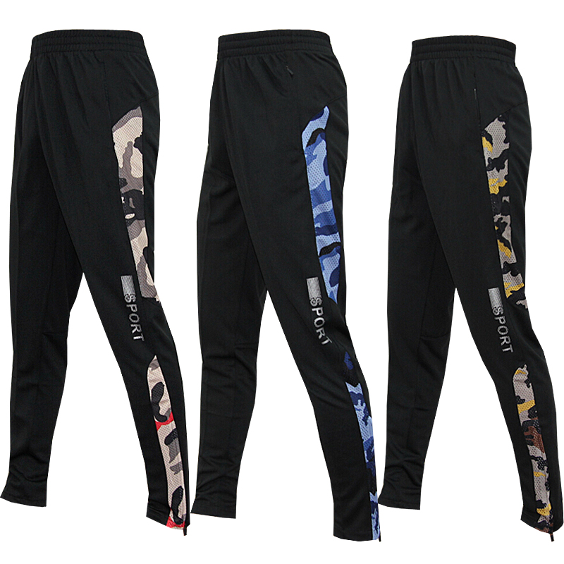 2017 New Mens Soccer Training Pants Slim Skinny Sports Survetement Football Running Pants Quick Dry Jogging Tracksuit Trousers