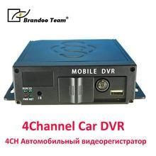 Più poco costoso di Nuovo arrivo 4 canali SD car dvr video recorder per la formazione di guida di veicoli auto auto registrar 4CH DVR Mobile MDVR