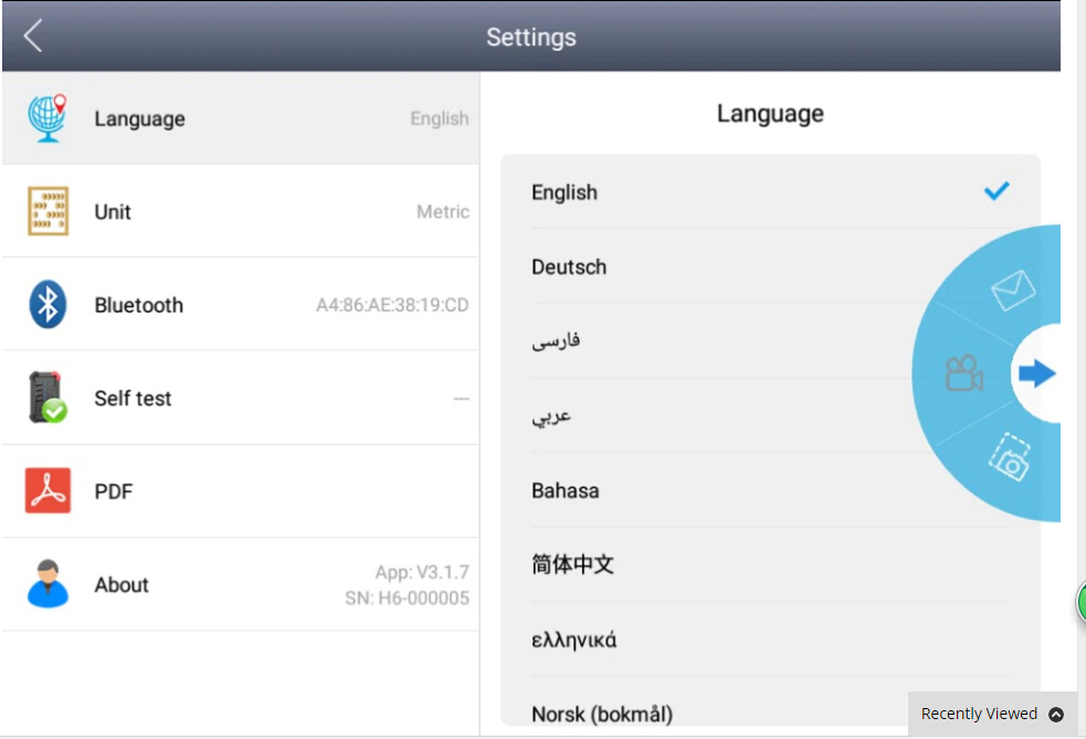 Xtool H6 Language Settings