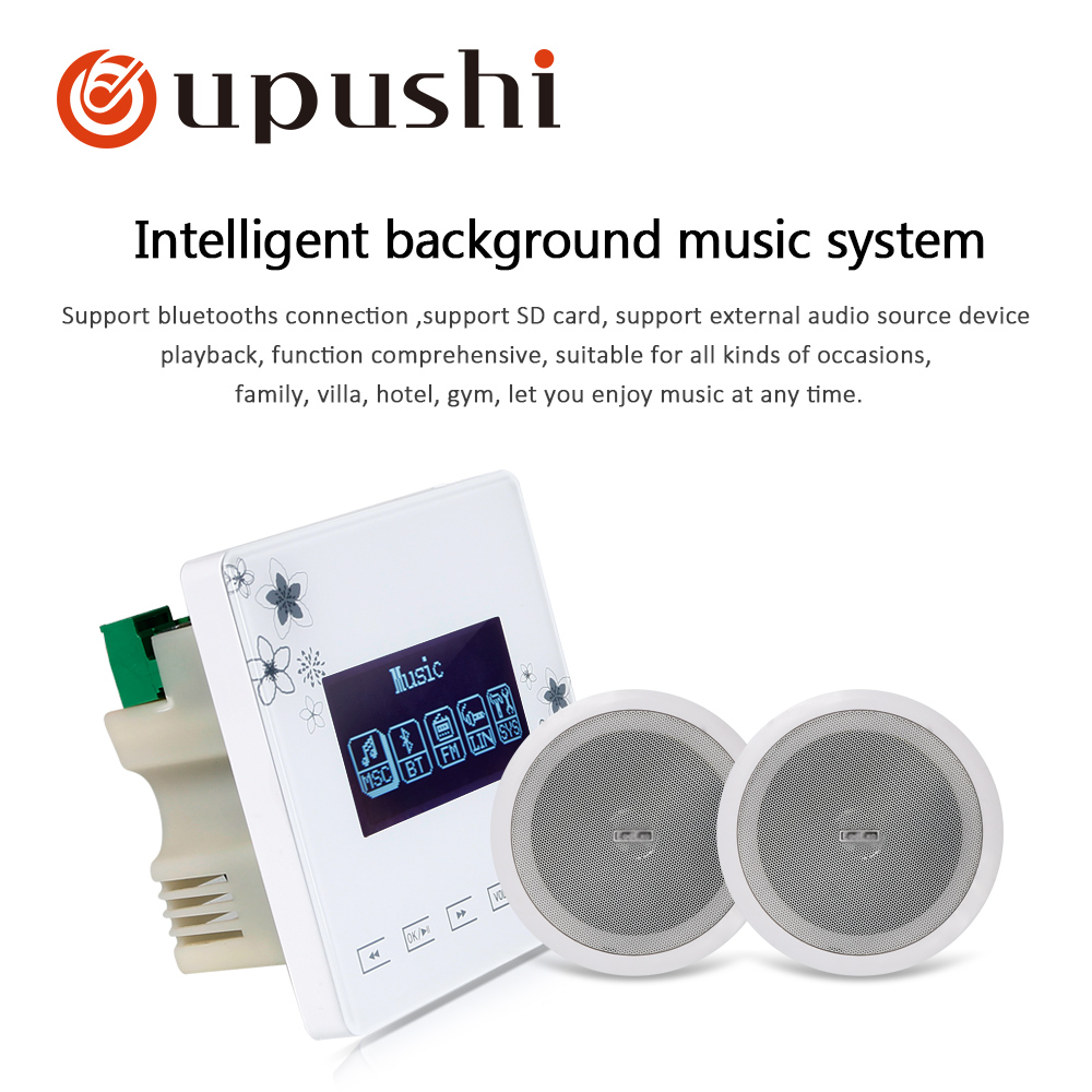 Oupushi home background sound system in wall amplifirer Intelligence music player 6w ceiling speakers 6 5