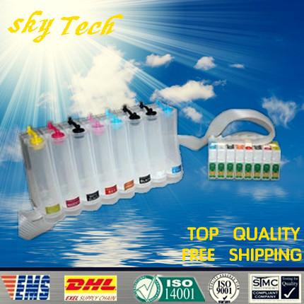 CISS suit for Epson ICBK53 IC53 series , Empty CISS suit for Epson PX-G5300 . with ARC Chips ciss suit for epson stylus photo r1900 suit for t0870 t0871 t0879 series fulll dye ink ciss with arc chips