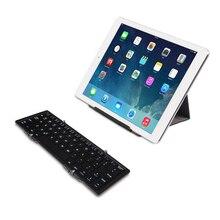 Aluminum Bluetooth V3.0 Keyboard Foldble Ultra Mini Keyboard Full Keys Wireless Keypad Travel Carry for  IOS/Android/Windows  цена 2017