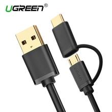 Ugreen кабель micro usb 2 в 1 usb type c кабель зарядное устройство данных usb с кабелем для xiaomi 4c nexus 5×6 p nokia n1 one плюс 2 телефон