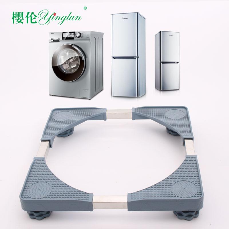 Verstelbare wasmachine voet koelkast - Home opslag en organisatie