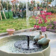 Насос для фонтана на солнечной энергии солнечный набор для фонтана для птичьей ванны, аквариума, маленького пруда и садик за домом декорация для пруда