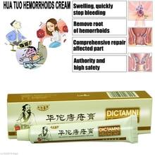 Горячая Хуа Туо травяной крем от геморроя эффективное лечение внутреннего геморроя сваи внешних