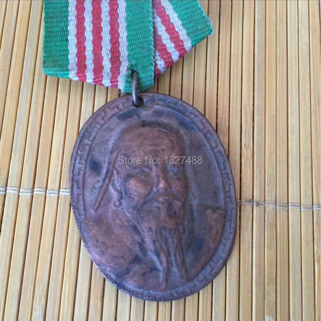 China Chinese Mongolia Emperor Genghis Khan Memorial Medal Old Metal