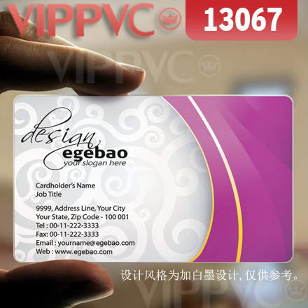 13067 print business card - matte faces translucent card  0.36mm thickness