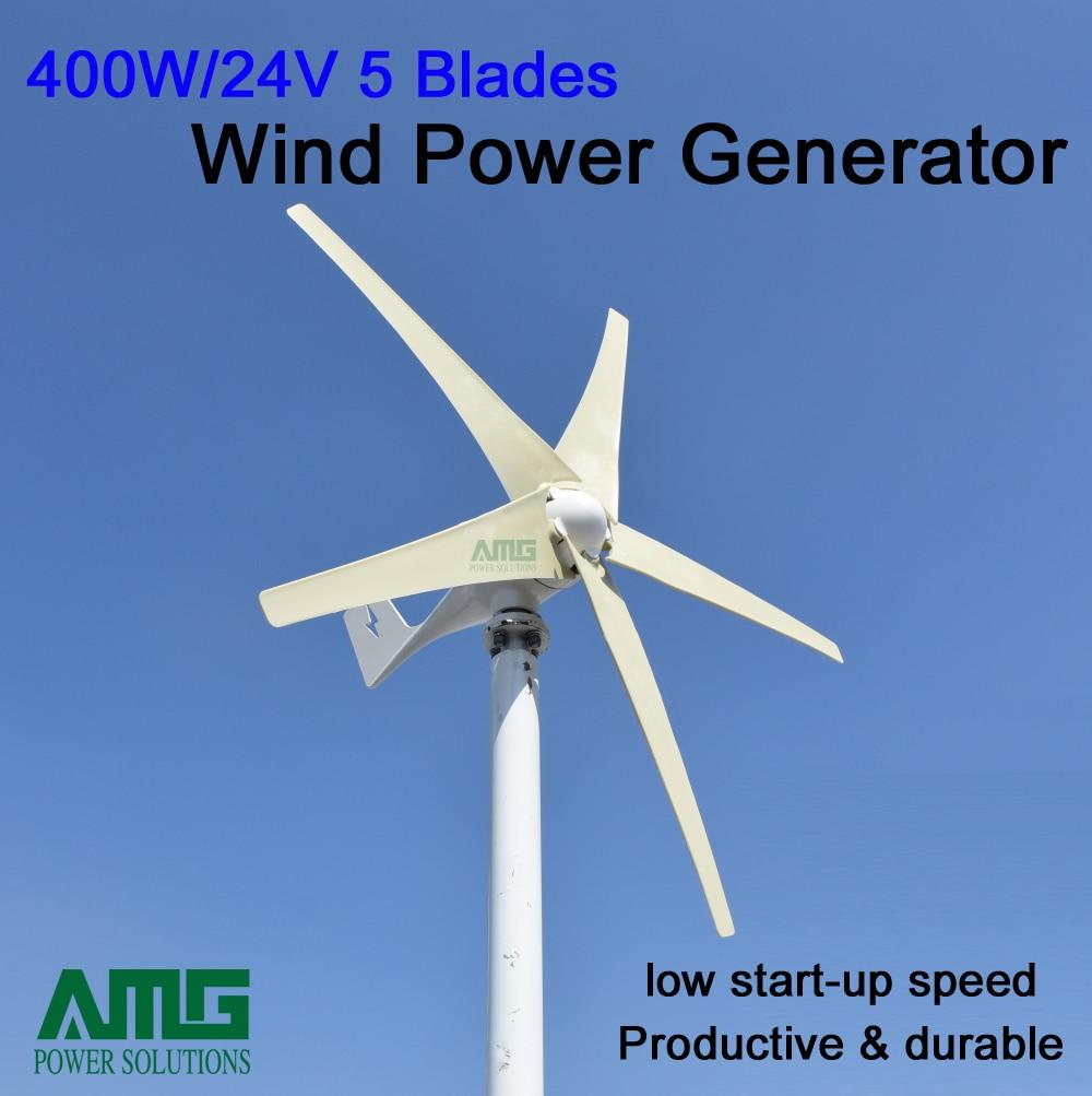 400W 24V 5 blades low start up speed horizontal residential wind mill turbine generator 400w 450rpm 28vdc low rpm horizontal wind
