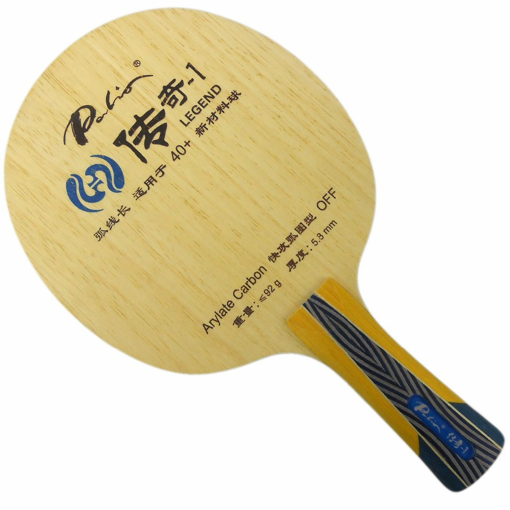 Palio Legend-1 (Legend1 Legend 1) table tennis ( pingpong ) blade 2015 The new listing Favourite