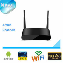 Best Arabic IPTV Box Smart Android TV Box 500 Channels KBEE BOX IPTV Subscription IPTV Top Box(China)