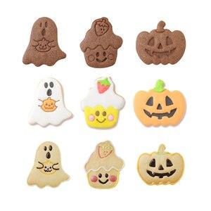 Image 4 - Do pieczenia 4 sztuk motyw Halloween tłok foremka do ciasteczek do plastikowa foremka do ciasteczek pieczęć na herbatniki formy narzędzie do lukru narzędzia do pieczenia ciasta