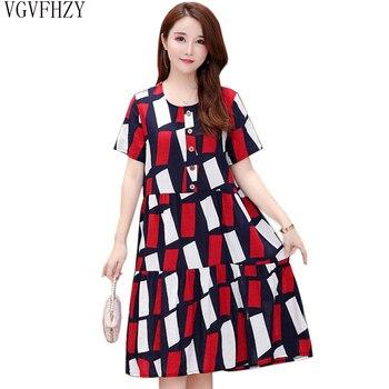 2d864ac98ebbc5d Большие размеры XL-6XL Лето Для женщин платья для мам среднего ...