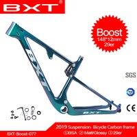 BXT новая 29er полная подвесная карбоновая рама Boost 148*12/142*12 мм горный велосипед рама велосипеда Запчасти Бесплатная доставка