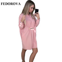 2017 Europe and the United States fast fashion new long-sleeved shirt dress women's clothing