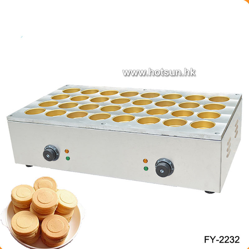 Commercial Non-stick 220V Electric Obanyaki Maker Red Bean Waffle Maker Iron Machine free shipping 32pcs 6 8x2 3cm 220v electric obanyaki dorayaki red bean waffle baker maker