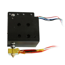 Extruder kit for Anet A8 i3