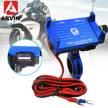 ARVIN Motorcycle Aluminum Phone Holder With USB Charger Moto Handlebar Charging Bracket Stand for 3-6.2 inch Mobile Mount