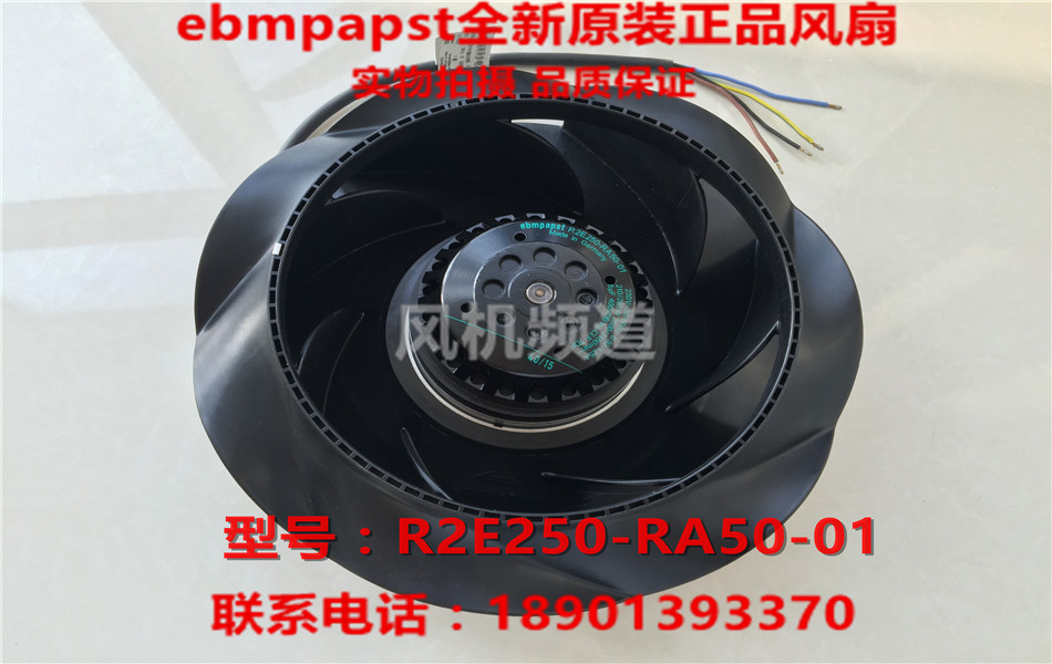 New Original EBM PAPST R2E250-RA50-01 AC 230W 210/285W Inverter cooling fan серверная платформа asus ts300 e8 ps4