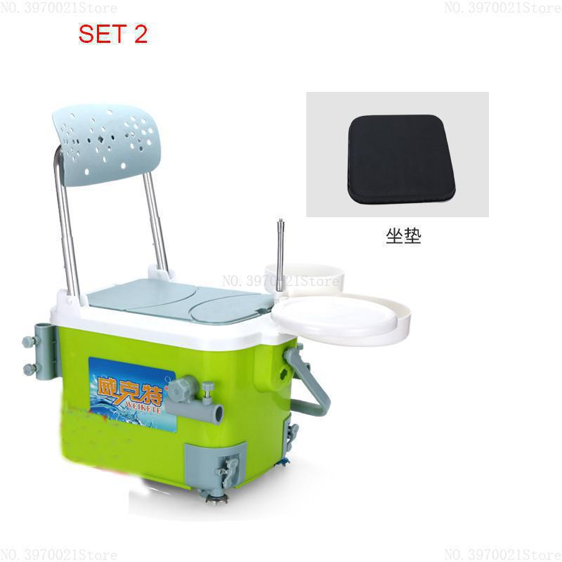 Ultralight Fishing Box Portable Cooler Multifunction Fishing Chair with Foldable Backrest Adjustable Leg Rod  Umbrella Holder