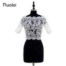 Real Picture 3 colors Scoop Long Sleeves Tulle Appliques Wedding Jacket Wraps Lace Bolero Wedding Coat for Bridal FWJ3