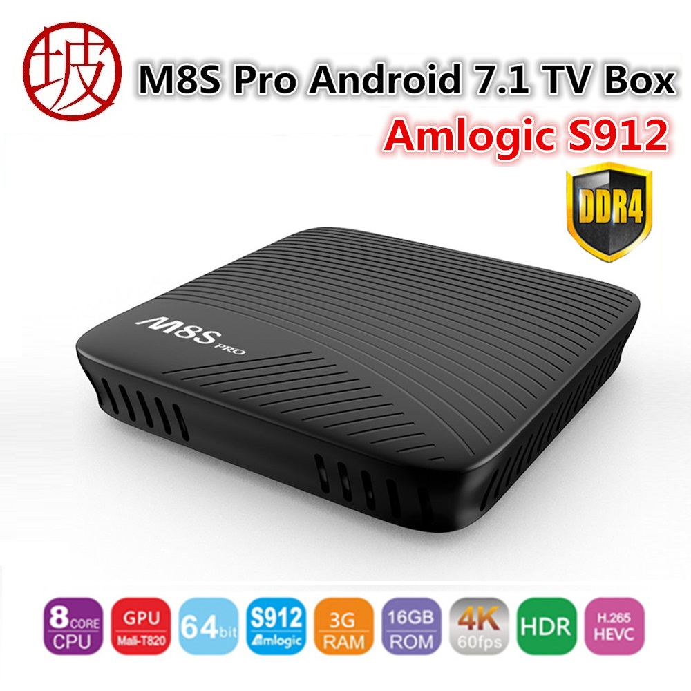 2017 NEW M8S Pro Android TV Box Amlogic S912 Android 7.1 Smart tv box 64 bit Octa Core ARM Cortex-A53 With 2GB DDR4 16GB EMMC 2016 new original xiaomi tv box 3 s pro amlogic s905 cortex a53 2 0ghz 1gb ddr3 4gb emmc5 0 android 5 0 4k 3840 x 2160