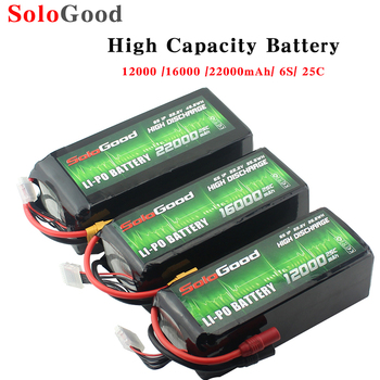 SoloGood 22000 16000 12000 MAH 22.2V 6S  lithium batteries for aircraft model large capacity plant protection UAV